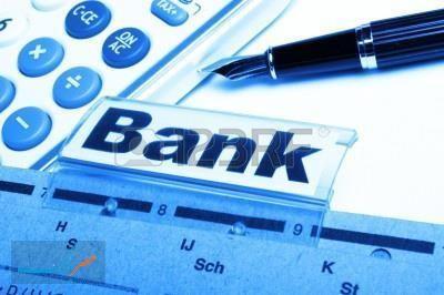 رسیدگی به دعاوی بانکی